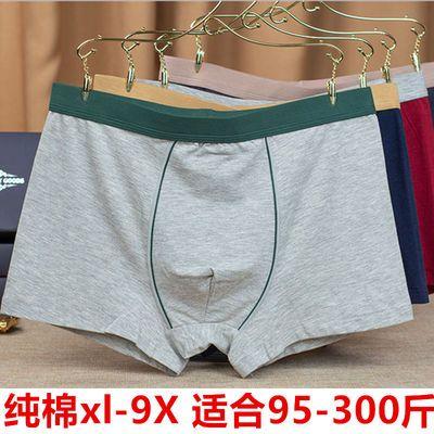 2/3条夏季男士内裤纯棉大码平角透气学生青年3D无缝性感肥佬宽松