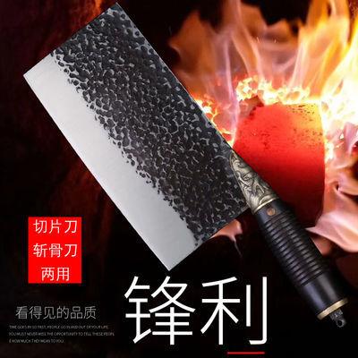 龙泉不锈钢家用菜刀手工锻打切片刀厨师专用锤纹砍切肉刀户外刀具