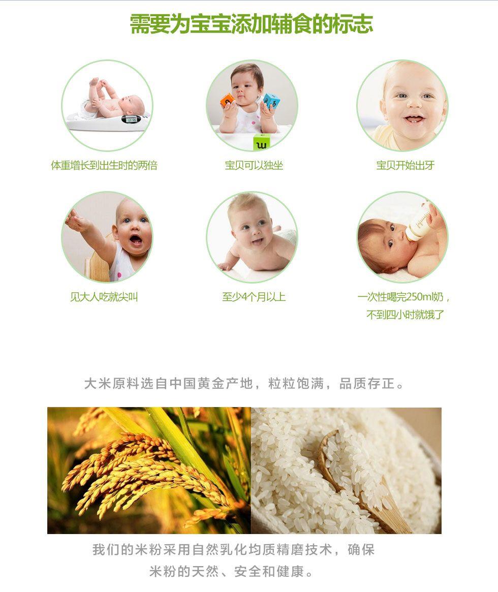 ]聪博士蒸米粉婴儿辅食批发钙铁锌宝宝米糊儿童早餐1段GHD