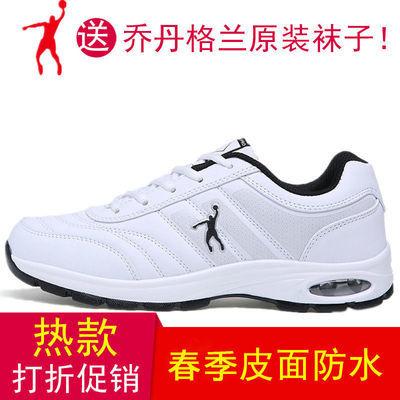 乔丹格兰男鞋春秋季皮面防水休闲运动鞋学生厚底耐磨跑步鞋白色鞋