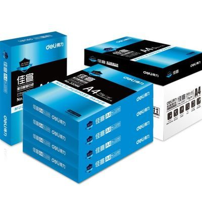 复印纸A4纸办公用纸打印用纸70、80g克a4纸整箱整包500张包邮