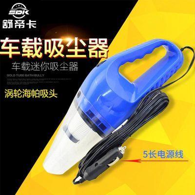 舒帝卡汽车用吸尘器大功率干湿两用强吸力120W车载吸尘器海帕