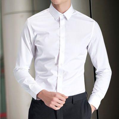 男棉质男士衬衣商务衬衫男长袖工装职业正装白衬衫修身纯色青年寸