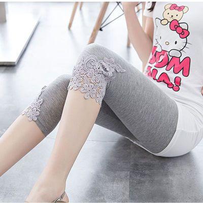 2020新款打底裤女外穿薄款夏季修身显瘦蕾丝莫代尔韩版七分裤女夏