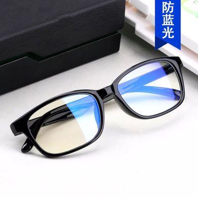77531/防蓝光平光镜防辐射眼镜男女玩手机电脑保护眼睛无度数护目
