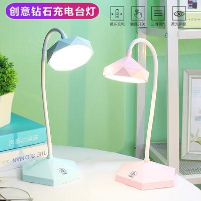 LED护眼小台灯可USB充电式书桌大小学生宿舍学习儿童卧室床头夜灯