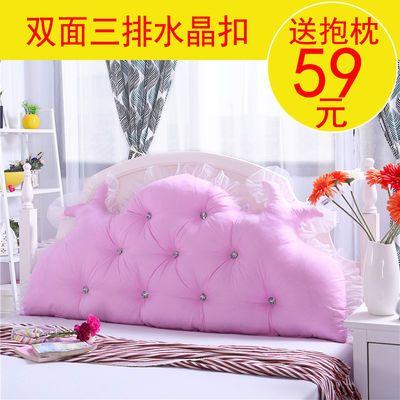韩式床头靠垫芯榻榻米床头板软包靠背床上大靠枕 学生宿舍腰靠垫