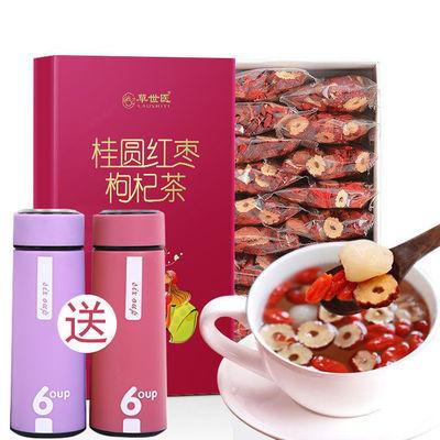 桂圆红枣枸杞茶女人五宝茶茉莉菊花蒲公英玫瑰花果茶组合水果茶叶