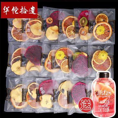 下单现在 纯手工水果茶新鲜果茶,工厂直接发货,老少皆可饮用,百分百的新鲜水果茶