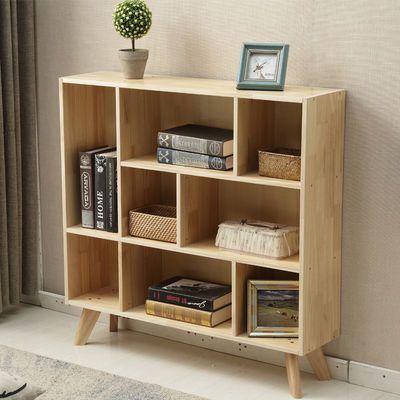 北欧书柜书架儿童简约现代实木自由组合置物柜客厅落地简易小书架