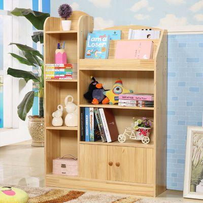 实木儿童书架松木书柜学生简易书橱幼儿园书报架组合储物柜置物架