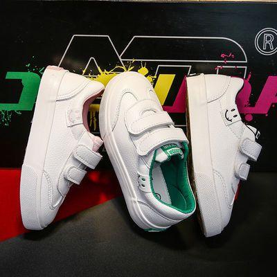 回力童鞋女2019春季新品PU小白鞋中大童防滑舒適透氣男童運動鞋