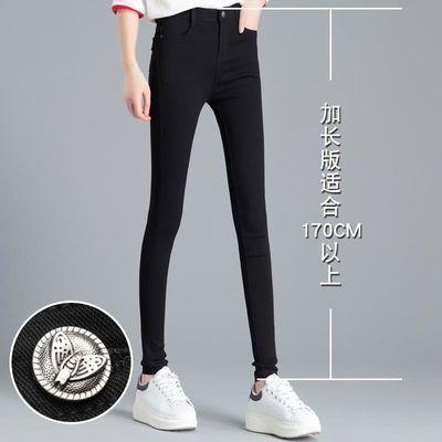 加长打底裤女外穿170春秋薄款2020高个子超长修身铅笔加长版女175