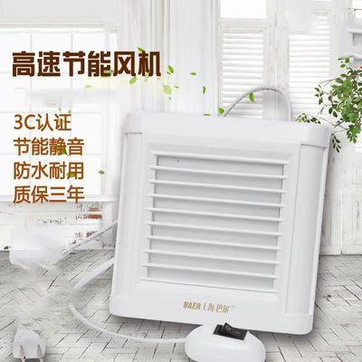 窗式换气扇排风扇厨房卫生间浴室玻璃墙壁通风机排气扇4寸6寸8寸
