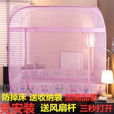 免安装三开门蒙古包蚊帐双人家用有底拉链折叠蚊帐1.2/2米1.8米床