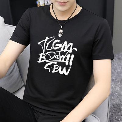 短袖男士t恤圆领韩版修身潮流夏装体恤半袖打底衫上衣
