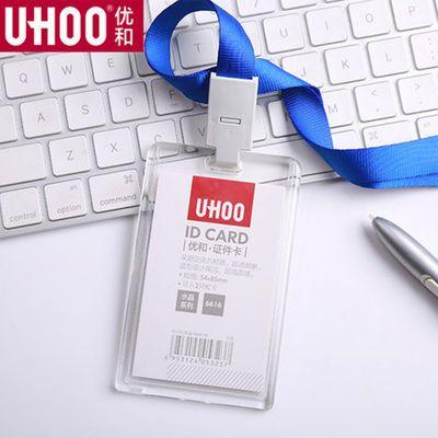 中国移动工作证挂绳定制联通电信公司工牌绳胸卡套员工卡人像卡【3月12日发完】