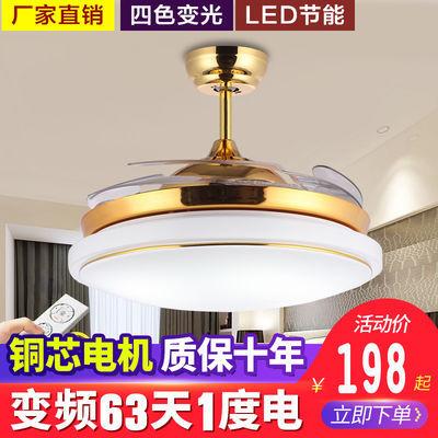 吊扇灯风扇灯餐厅带灯扇现代简约客厅家用隐形吊扇卧室电扇灯LED