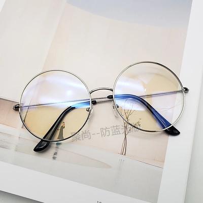 配近视眼镜架男女小脸方形眼镜框轻成品防辐射近视眼镜50-600度
