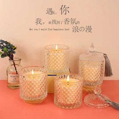 精油蜡烛香薰礼盒卧室安神助眠无烟熏香家用净化空气香蜡烛浪漫杯