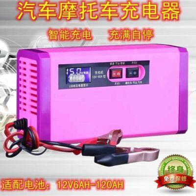 包邮 立盾调档摩托车电瓶充电器6V8V12V16V20V可调直流电源变压器