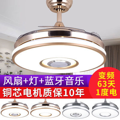 隐形风扇灯吊扇灯LED现代时尚简约餐厅卧室客厅灯具带灯电风扇