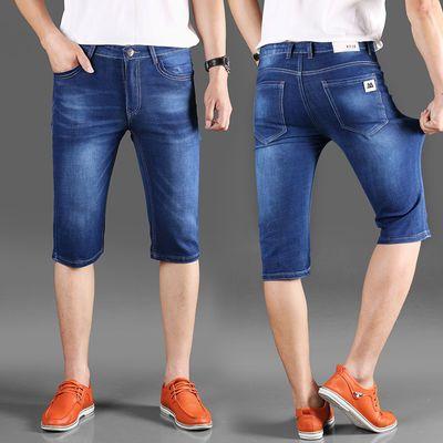 厂家直销夏季新款男士牛仔裤薄款直筒五分裤修身舒适男装牛仔短裤
