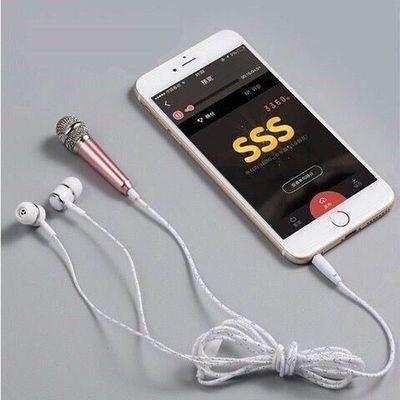 【新款 练唱神器】唱吧全民K歌手机直播迷你小话筒麦克风耳机通用