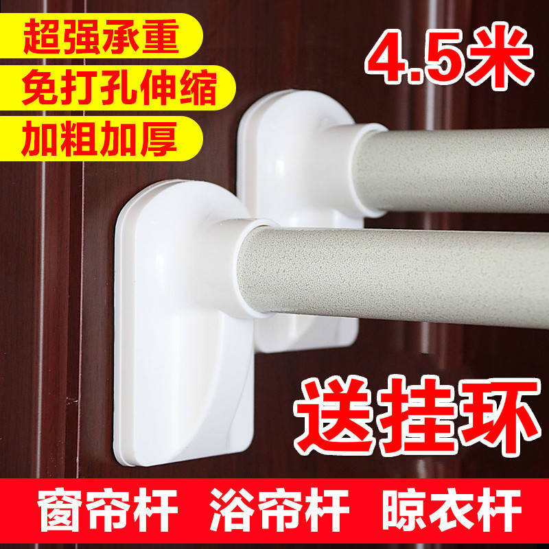 送10个环窗帘杆免打孔晾衣杆卧室挂钩式罗马杆浴帘杆窗帘伸缩杆