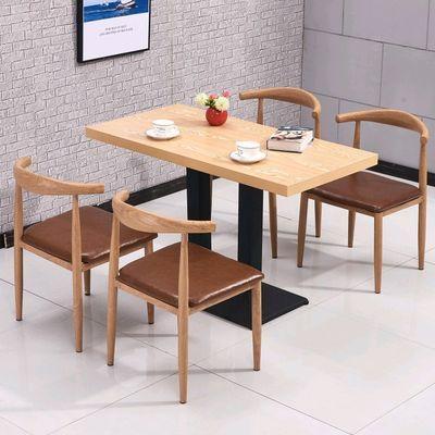 铁艺牛角椅咖啡厅汉堡店桌奶茶店甜品小吃店饭店面馆快餐桌椅组合