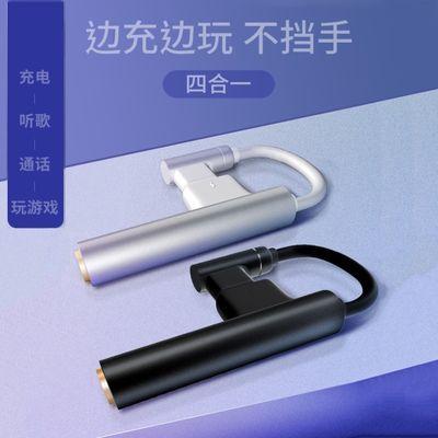 小米9/8se泰普C耳机转接头充电器转换头6/6x连接器听歌冲电二合一