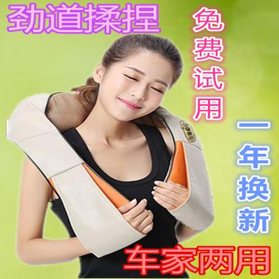 颈椎按摩器全身多功能颈部揉捏家用肩部腰部肩颈肩膀披肩按摩仪机