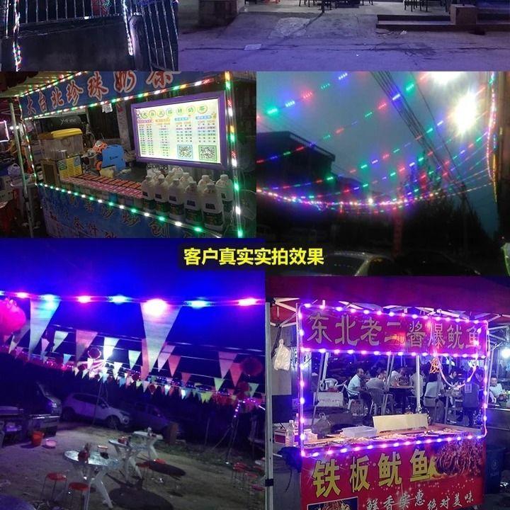灯带led七彩变色户外防水彩灯带广告牌跑马流水闪光灯条彩色KTV的细节图片6