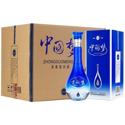 洋河镇中国梦白酒整箱特价原浆酒52度酒水500ml*6瓶高梁纯粮食酒