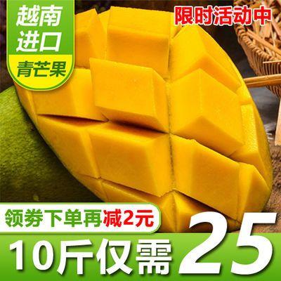 【25.5抢10斤】芒果 新鲜水果10/8/5斤包邮单果200-600g