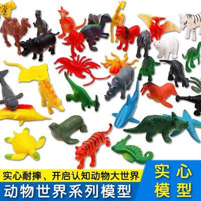 儿童仿真实心恐龙动物玩具仿真侏罗纪公园动物模型塑胶霸王龙