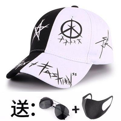帽子男女夏天韩版潮流帽子女学生太阳帽百搭时尚棒球帽青年鸭舌帽