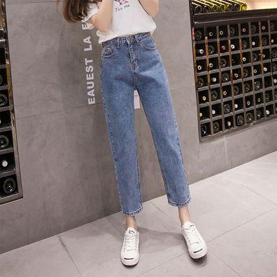 高腰牛仔裤女春夏新款直筒裤子女学生韩版宽松显瘦复古九分阔腿裤