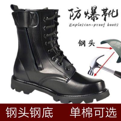 军靴男 特种兵作战靴防爆靴马丁靴高帮户外保暖羊毛靴保安鞋男靴