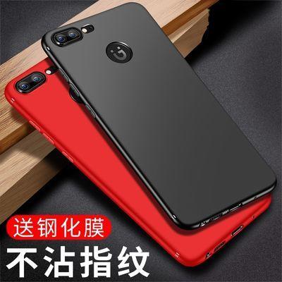 金立S10手机壳S9全包L女款b男M6splus磨砂M7保护套s11硅胶M6软壳7