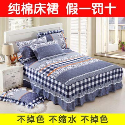 特价纯棉床裙床罩单件公主床垫保护罩席梦思床罩床套防滑保护套