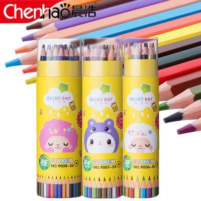 环保无毒可擦铅笔学生文具彩色铅笔12/24/36色桶装绘画笔儿童彩铅