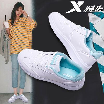 特步女鞋板鞋2020夏季新款小白鞋学生韩版休闲鞋增高正品运动鞋女
