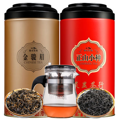 送飘逸杯】新茶红茶金骏眉正山小种大红袍罐装礼盒装茶叶200/500g