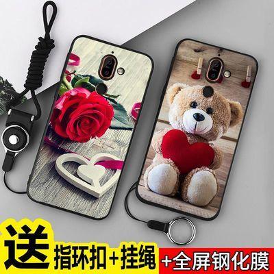 诺基亚7plus手机壳女  Nokia7plus保护套新款软壳全包个性 男网红