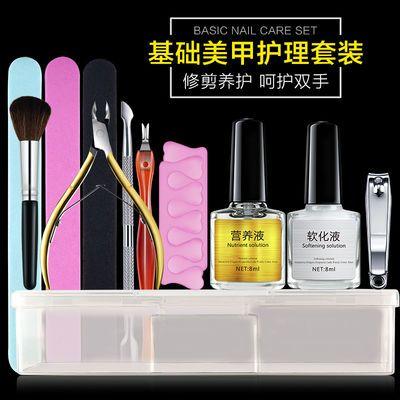 美甲工具套装全套家用修指甲剪打磨抛光条软化剂去死皮手指甲工具