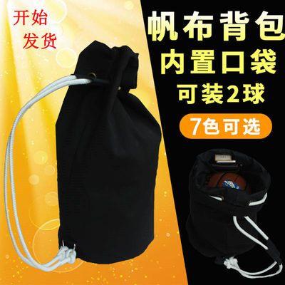 帆布篮球包篮球袋加厚训练包收纳束口包袋运动双肩斜跨抽绳足球包