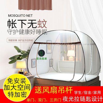 免安装蚊帐蒙古包家用双人公主风学生宿舍上铺下铺单人子母床纹帐