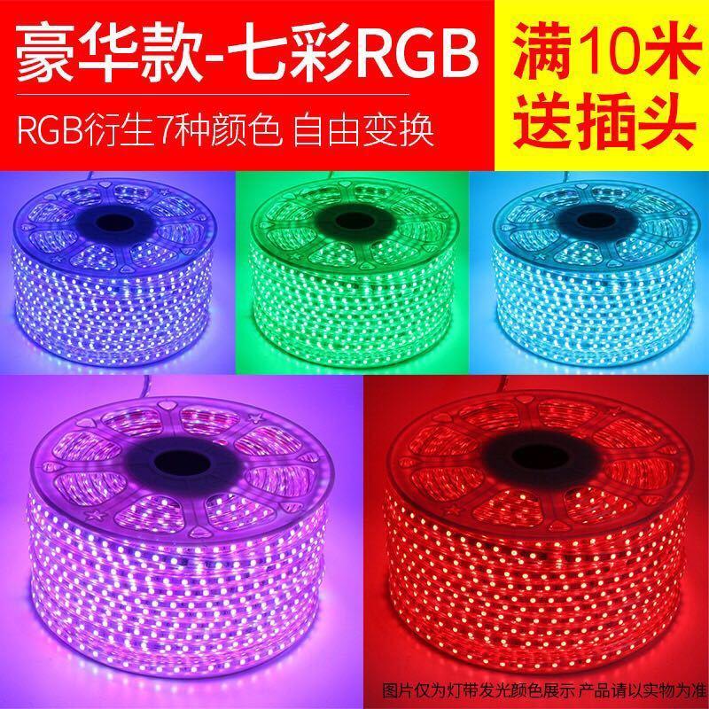 灯带led七彩变色户外防水彩灯带广告牌跑马流水闪光灯条彩色KTV的细节图片5