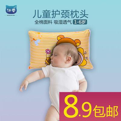 儿童枕头卡通可爱纯棉可拆洗枕头套四季通用决明子枕头枕头芯